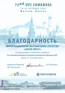 ufi-congress